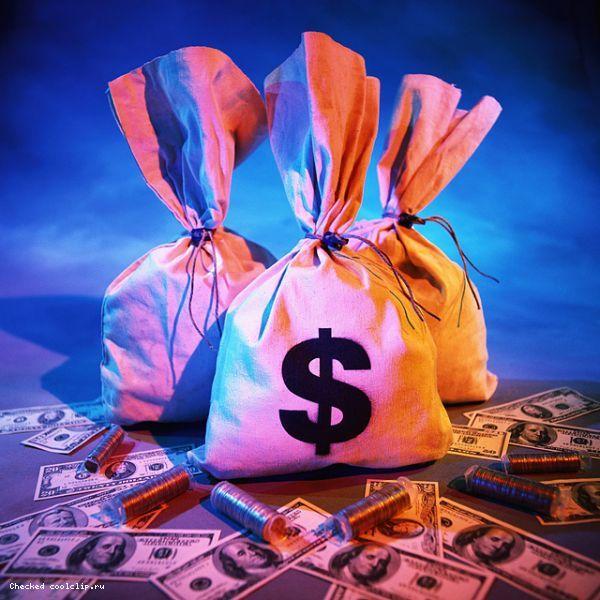 normal Money 0025